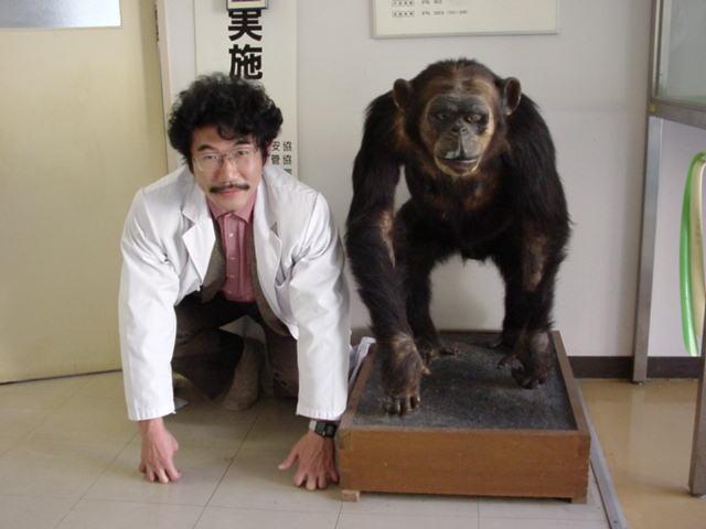 1999年11月三和化学研究所熊本霊長類パークにて
